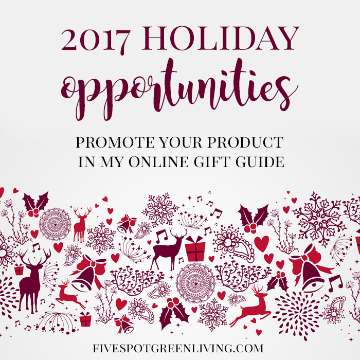 2017 gift guide submissions