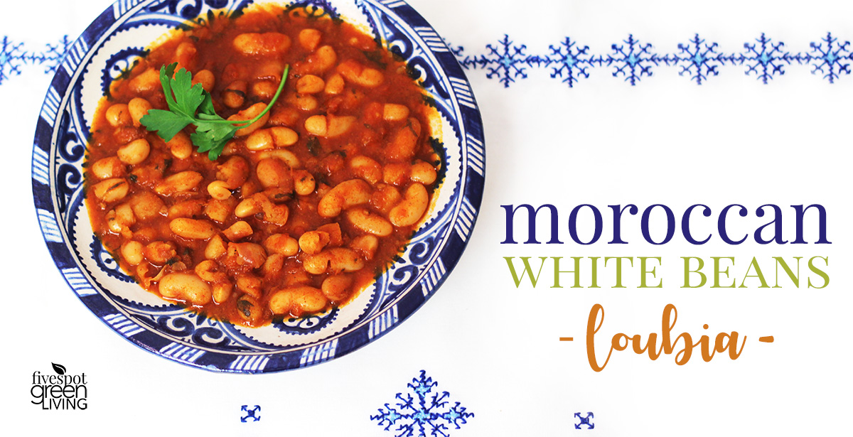 blog-moroccan-white-beans-loubia-FB Easy Moroccan Lentils Recipe