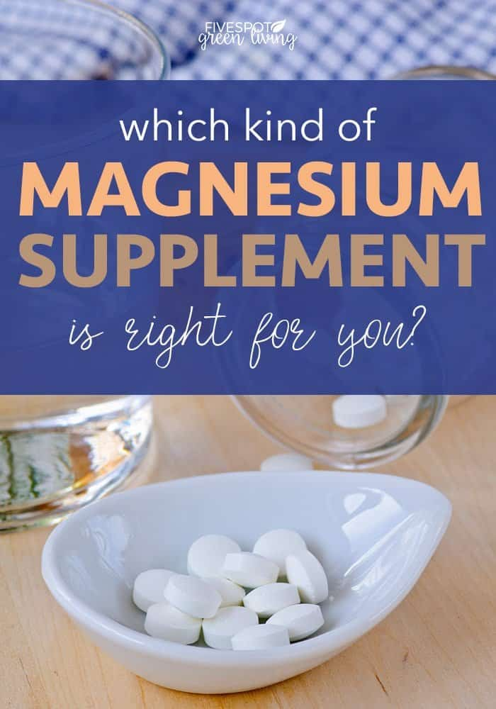 different types of magnesium supplements