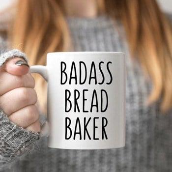 bread baker mug